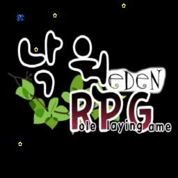 Eden RPG S2 4.8E Event